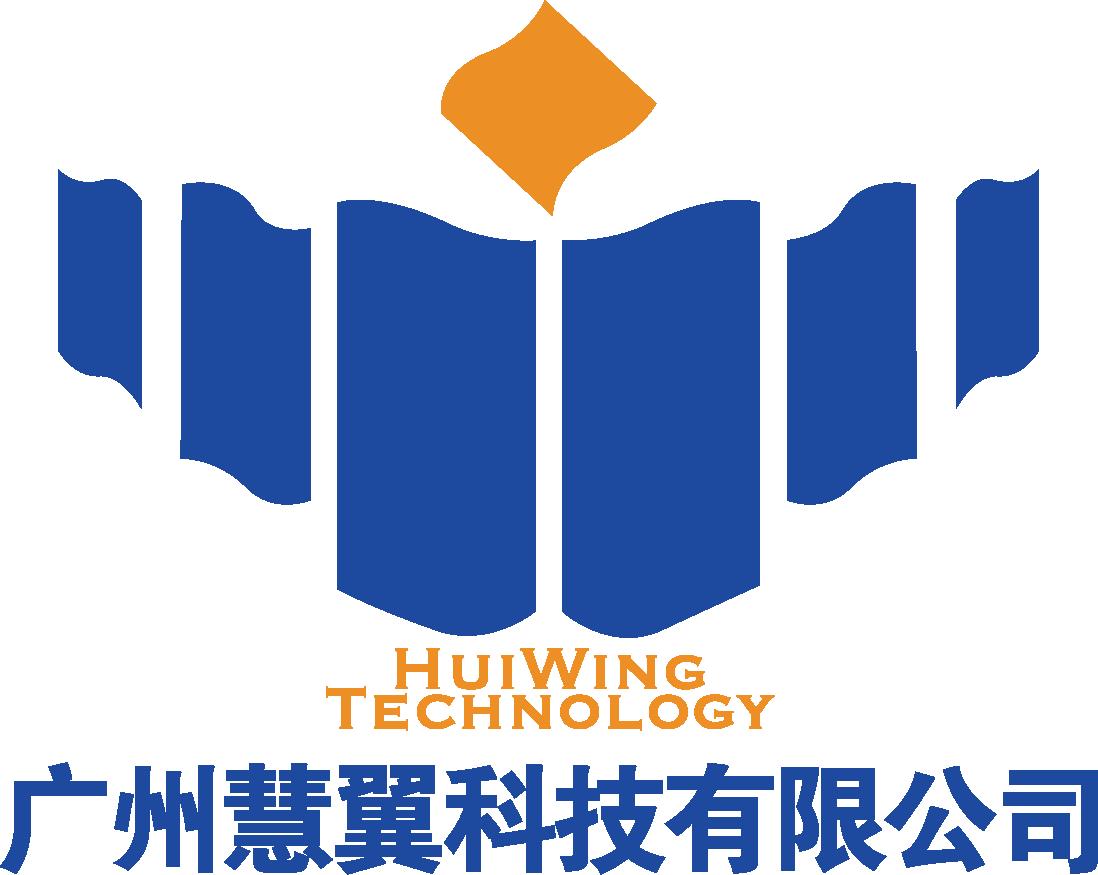 广州慧翼智能科技有限公司