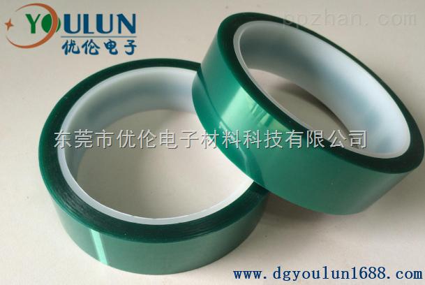 优伦专业生产PET胶带,电镀喷涂PET绿胶带