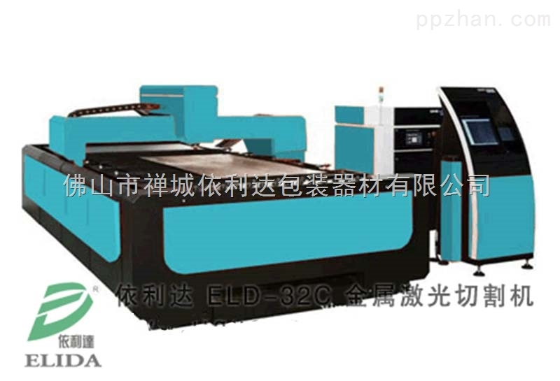依利达:∝锯片镭射切割机╭首饰激光裁切机╭精密机械技术于一体的高新技术设备!