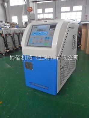 上海注塑工业冷水机厂家直销量大从优