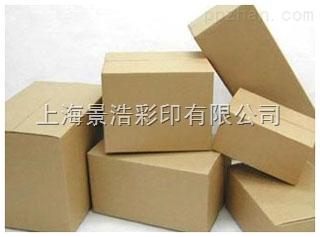 老牌厂景浩彩印 印刷制作快递包装盒纸盒