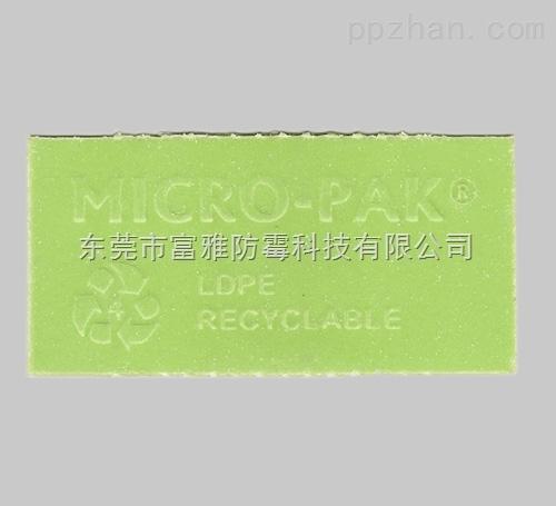 环保防霉片