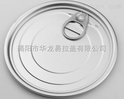 饮料易拉盖厂家批发-华龙