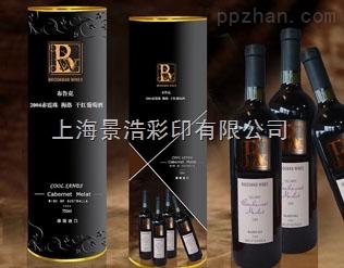 厂家量身定制红酒纸盒包装 上海印刷厂