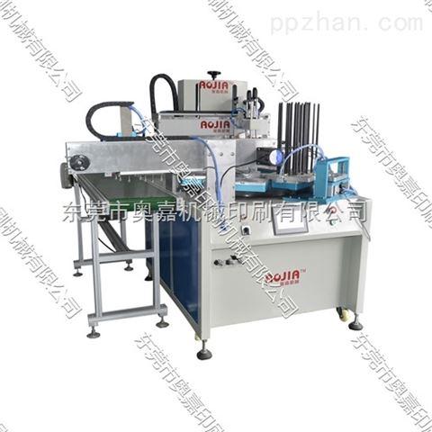 奥嘉印刷机械尺子丝印机设备