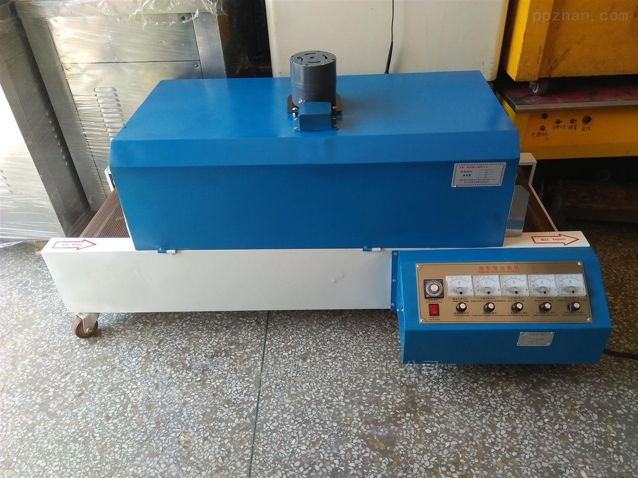 东莞4020型远红外收缩膜热收缩机