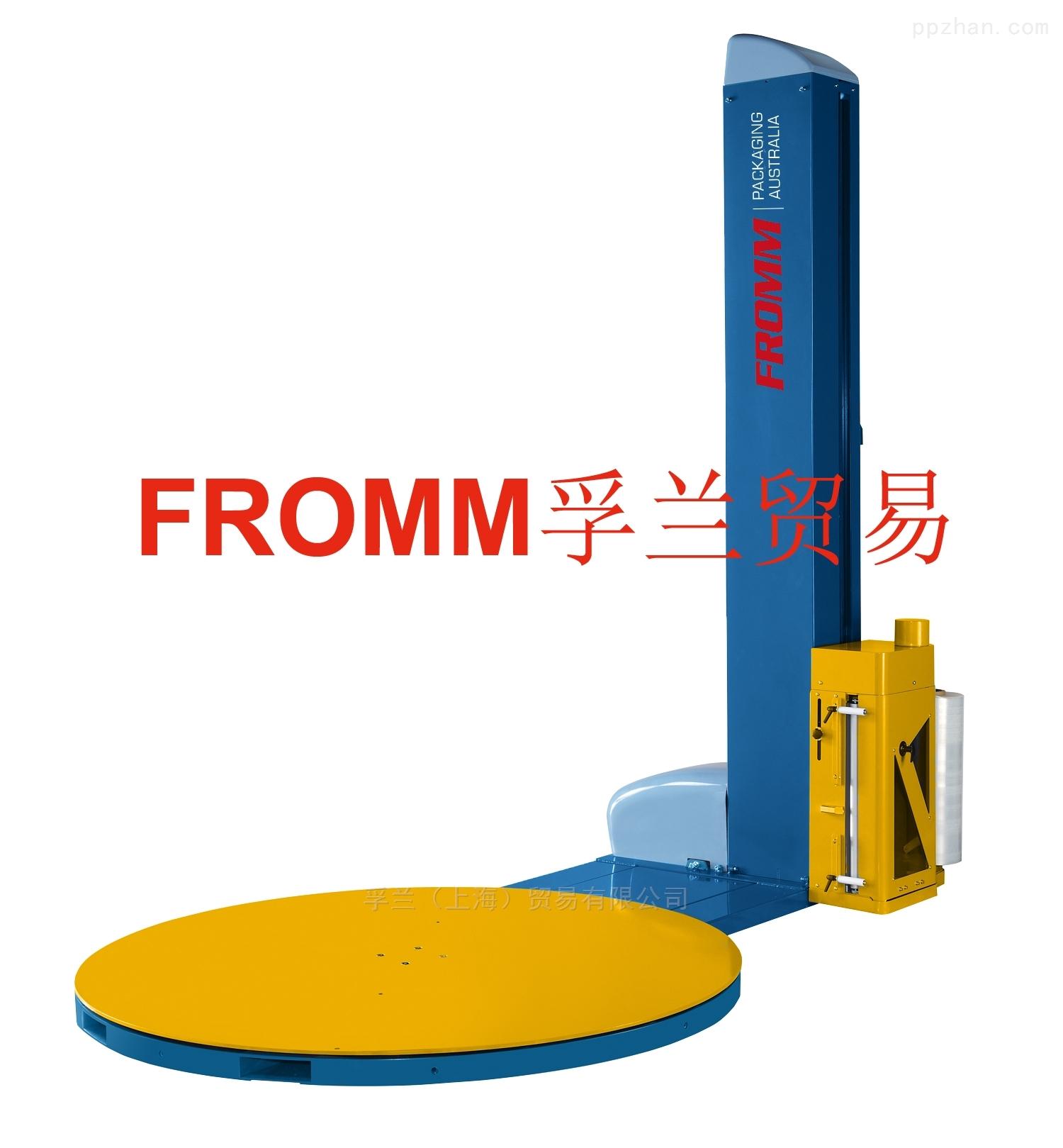 FSW-30半自动薄膜缠绕机 FROMM孚兰