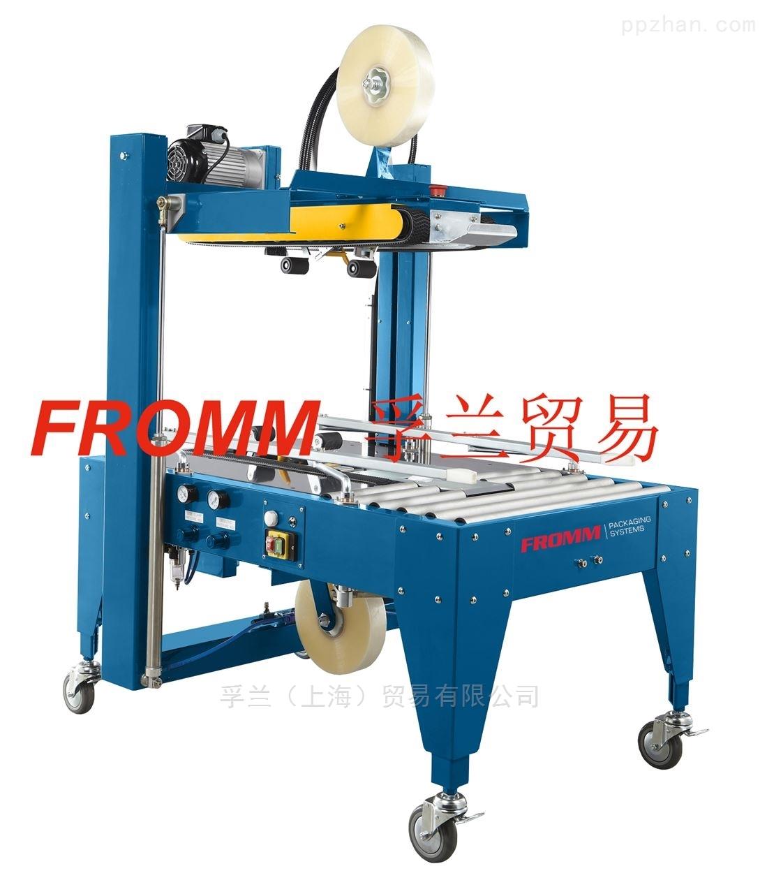 FCS-10R-适用各种大小 胶带封箱机FROMM孚兰