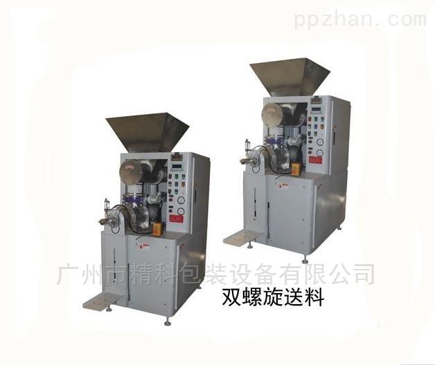 供应氧化镁双螺杆挤气阀口包装机