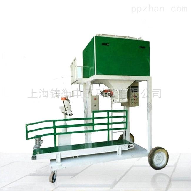 粮食颗粒类包装机