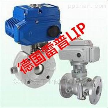 阀厂家》采用一体化机构与电动执行机构相配,以双相电源380vc及单相