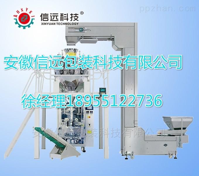XY-760型立式全自动鸡精包装机组