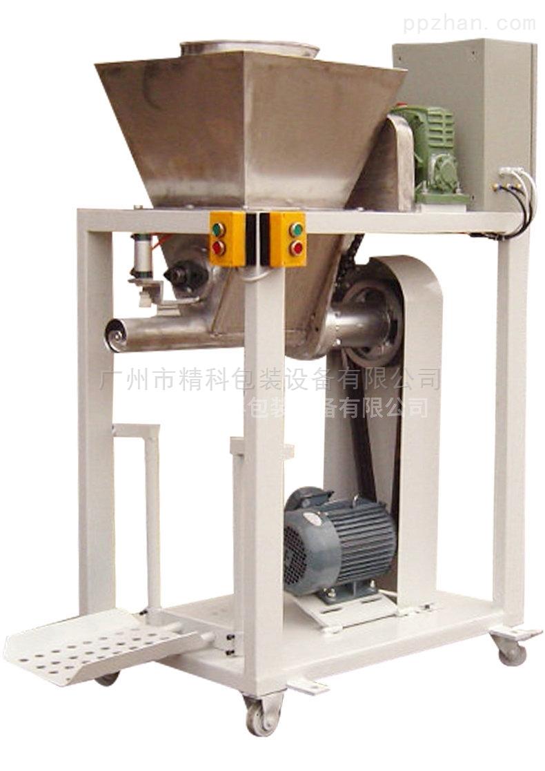 爆款推荐阀口型粉粒体定量包装机