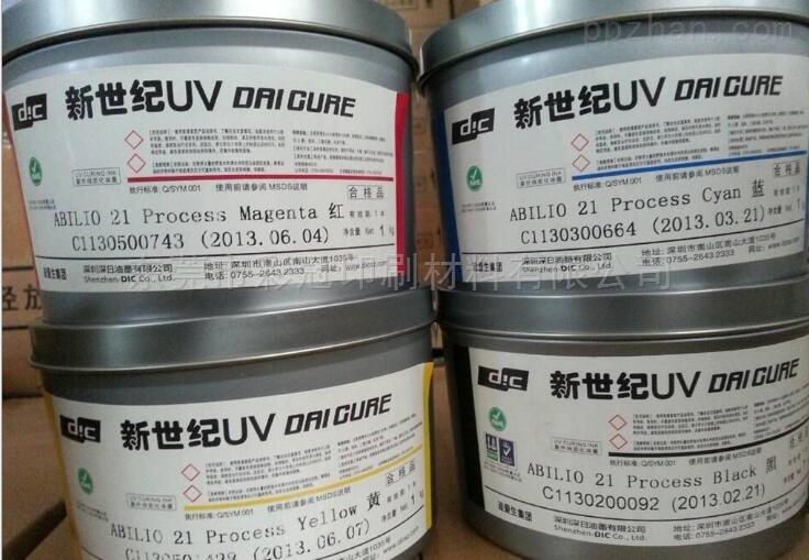 深日UV油墨 深日新世纪21UV油墨