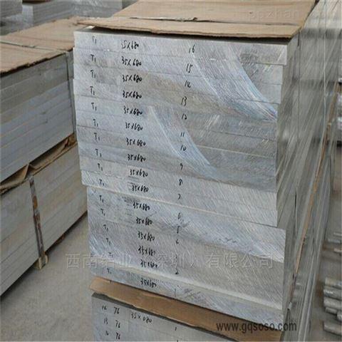 高强度2024铝板*5052铸轧铝板,3003铝板