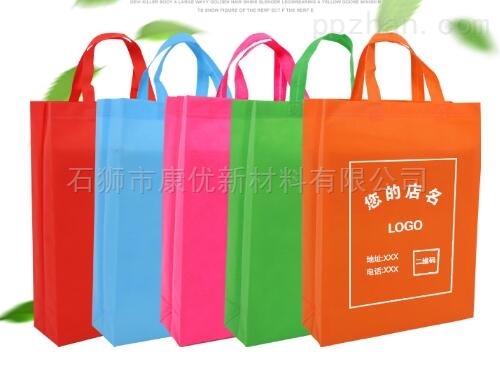 无纺布袋定做 印字logo 手提袋 购物袋