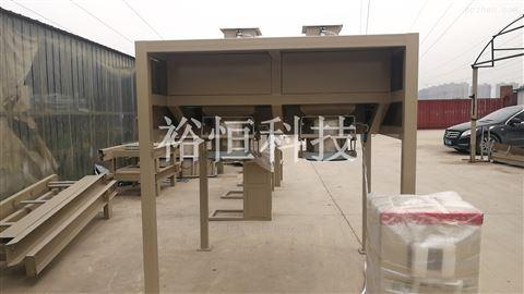 乳膠粉定量灌裝機 粉末稱重多功能包裝機