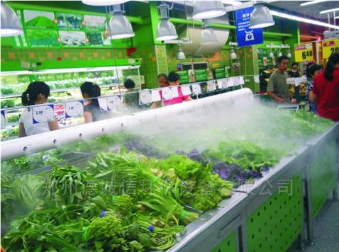 果蔬加湿器 超市果蔬保鲜喷雾机作用