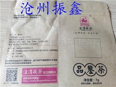 山东泾渭茯茶自封包装袋厂家酱菜铝箔袋尺寸