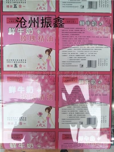 陕西高端脱水蔬菜包装袋厂家猫粮彩印袋价格