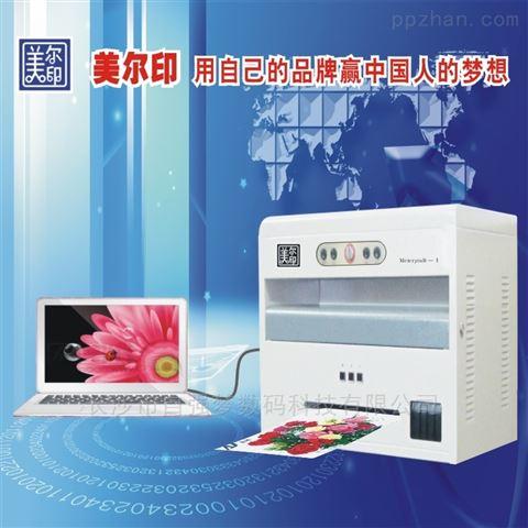 售后服务三包三年的彩色数码印刷机可印菜谱