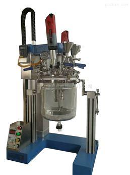 乳油实验室混合均质高速乳化机