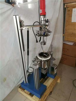 尿素混悬液高速混合分散机