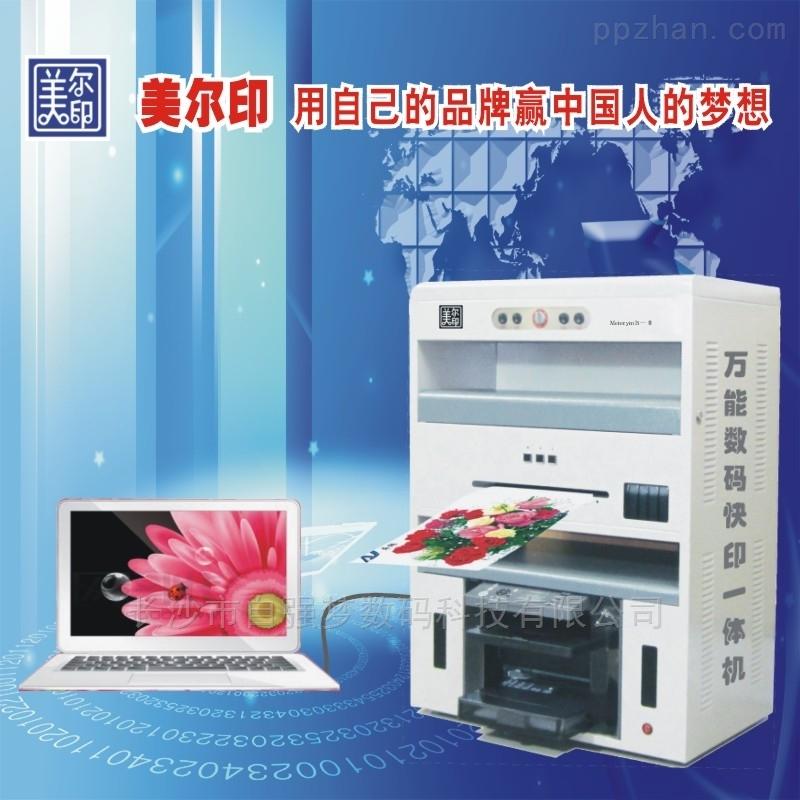 能印优质名片的彩色数码印刷机采购批发价