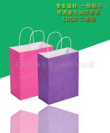 化妆品纸袋 首饰包装纸袋 烘焙袋手提袋