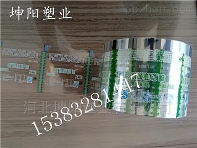 OPP透明耐酪条乳制品自动包装复合膜印刷