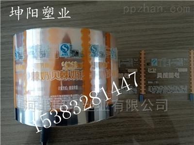 彩色奶茶OPP复合包装卷膜调料包装袋厂家