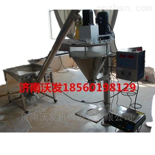 锦州新乡优质酒鬼花生蚕豆包装机沃发制造