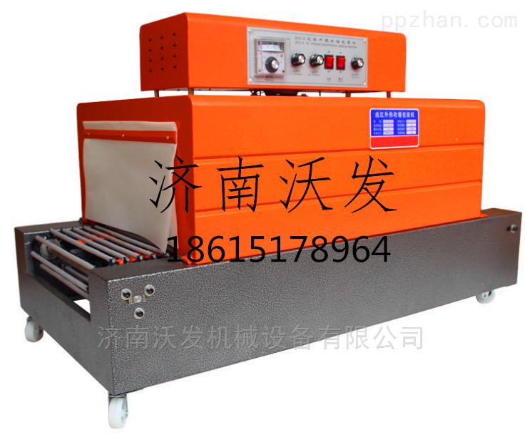 成武鹤壁优质电器配件裹包机沃发制造收缩机