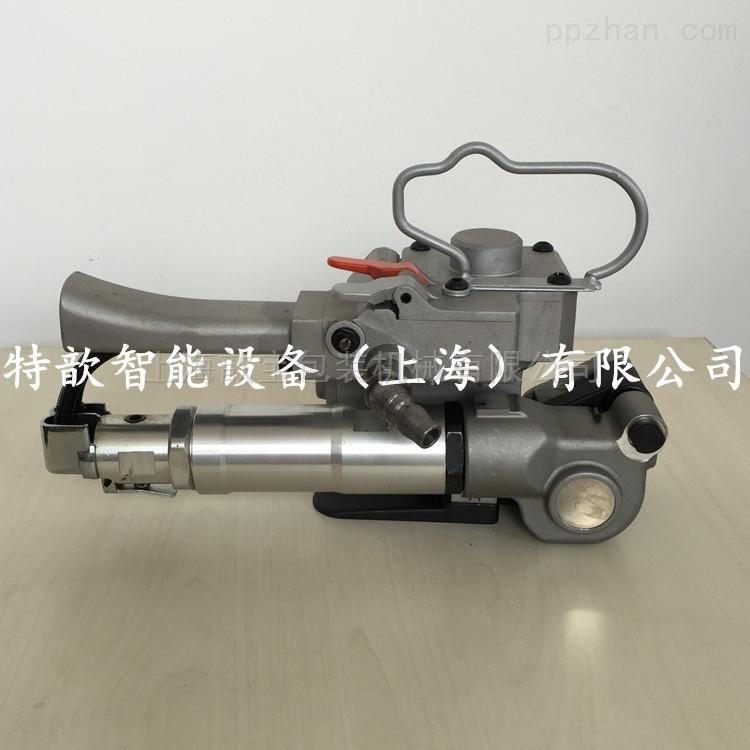 上海歆宝 PP带捆扎机 铝片捆包机