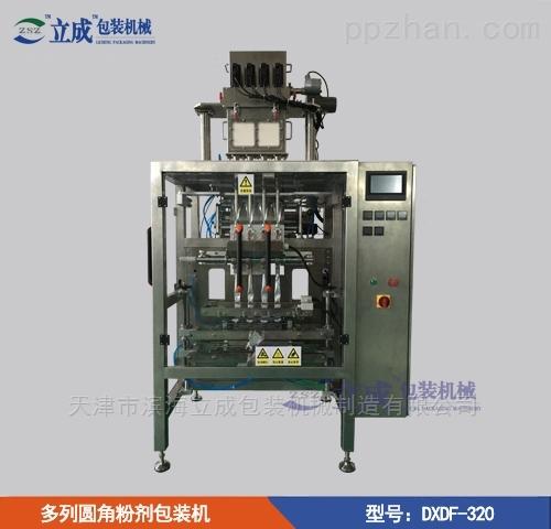 DXDF-320-DXDF-320多列圆角粉剂包装机