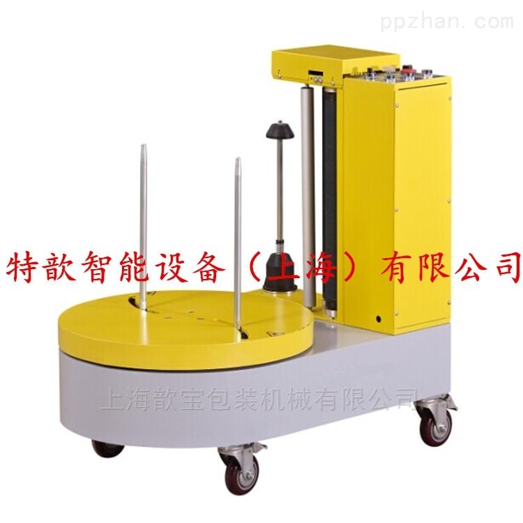 上海歆宝专缠绕包装机 箱包行李包裹机