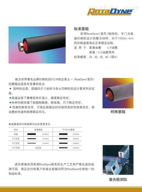 荆州抗静电胶辊\流延机胶辊可定制