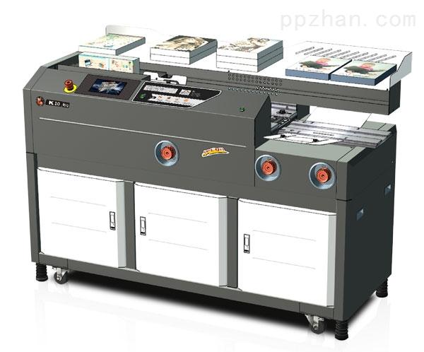 彩霸K10高速重型胶装机  厂家直供
