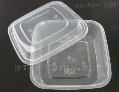 哈尔滨一次性餐盒印刷机 奶茶杯印花机生产