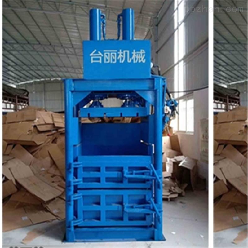 广西废纸箱液压打包机