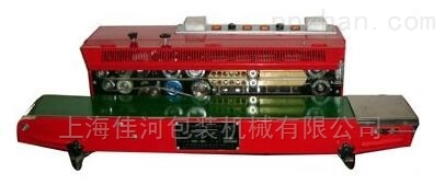 FRM-980连续塑料封口机墨轮印字机