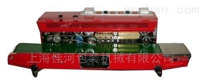 FRM-980�B�m塑料封口�C墨�印字�C