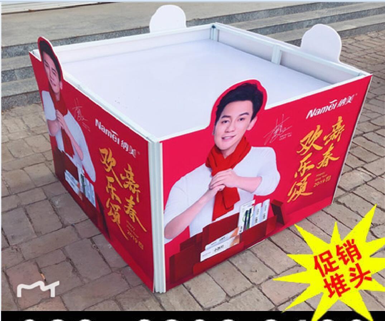 西安堆头制作公司|西安超市堆头|促销堆头
