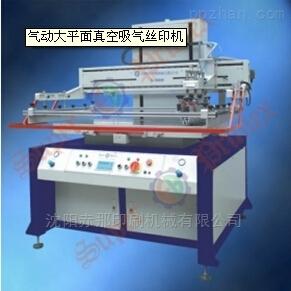 全自动卷对卷薄膜丝印机 簿膜丝网印刷机