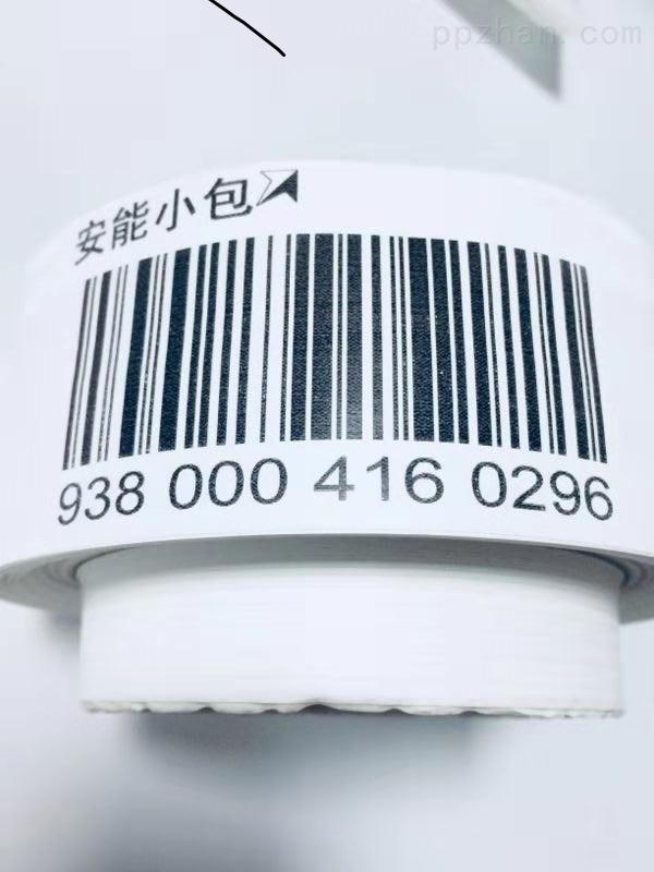 条形码标签可变数据高速UV二维码喷码机