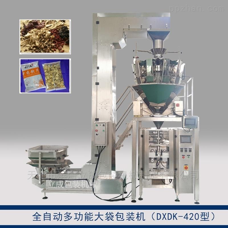 黄芪饮片全自动包装机DXDK-420型