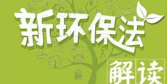 环保新政加速造纸行业洗牌 废纸回收体系亟待规范化