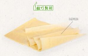 环保型竹浆纸成为厦航机供主流