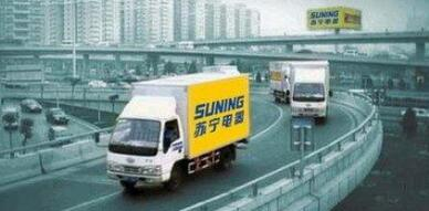 因为苏宁物流的一个举动,北京一年至少减700万个纸箱