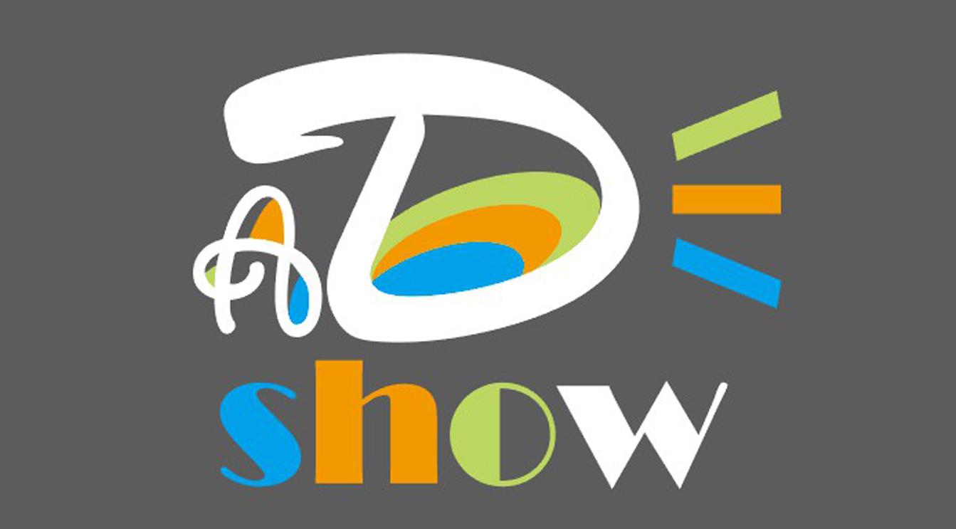 2019第19届青岛广告技术设备展览会